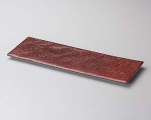 【まとめ買い10個セット品】和食器 ホ130-046 赤柚子天目36cm長角皿 【キャンセル/返品不可】【厨房館】