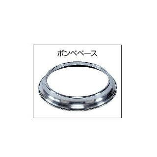 【 業務用 】山岡金属工業 ヤマキン パラソルヒーター ボンベベース 電気用