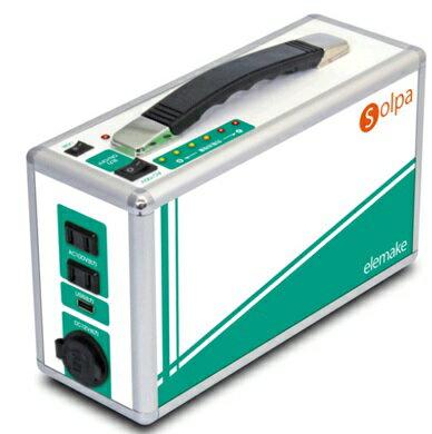ポータブル蓄電池