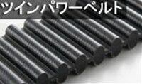 ゲイツ・ユニッタ・アジア 1512-D14M-85 ツインパワーベルト
