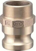 小澤物産 レバーカップリング OZ-F-BR-4 (100A) オスネジ型アダプター ブロンズ