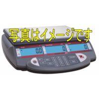 オーハウス(OHAUS) RC11P30JP 個数計 レンジャーカウント1000シリーズ(カウンティングスケール)