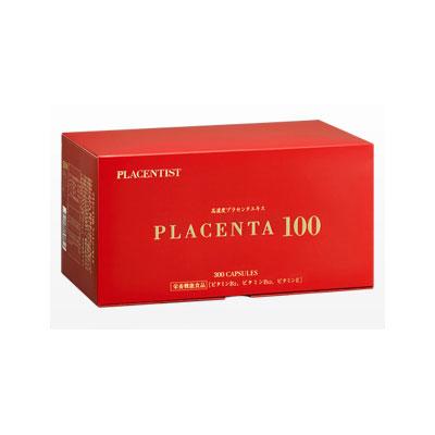 【ポイント2倍】【送料無料】プラセンタ100 ファミリーサイズ 300粒 1粒9,000mg高配合