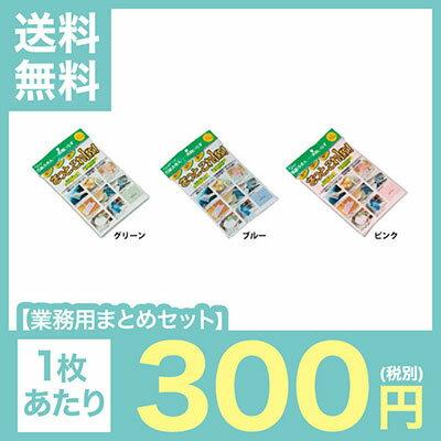 【業務用まとめセット】【1枚あたり:300円!!】マイクロファイバータオル袋入 さっとこれ1枚 K-3 【240枚セット】/ro