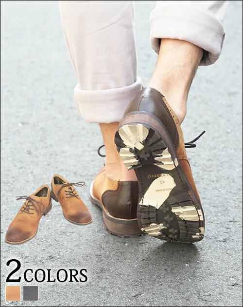 シューズ メンズ フェイクレザーカモ柄ソール焦がしデザインシューズ シューズ くつ クツ 靴 ギフト