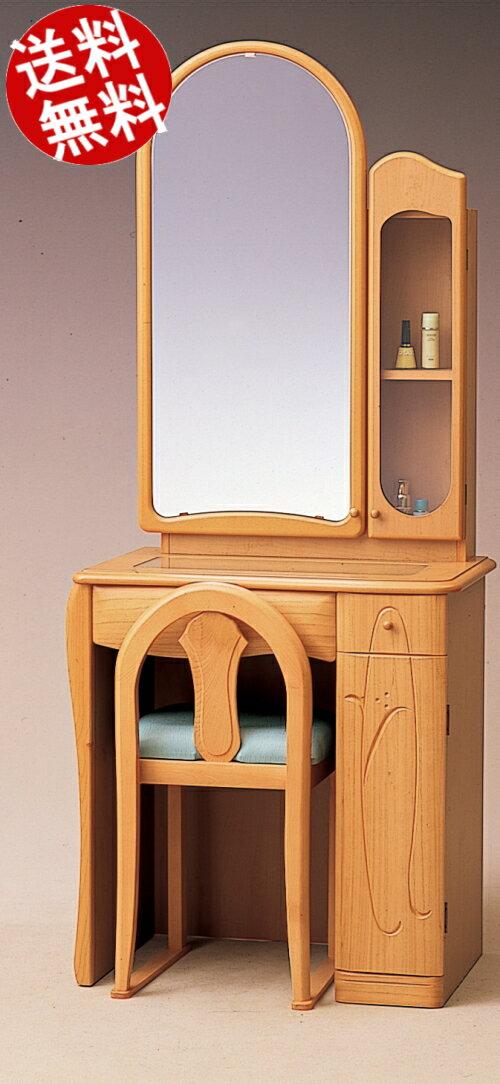 一面鏡台ドレッサー65幅 オールディ