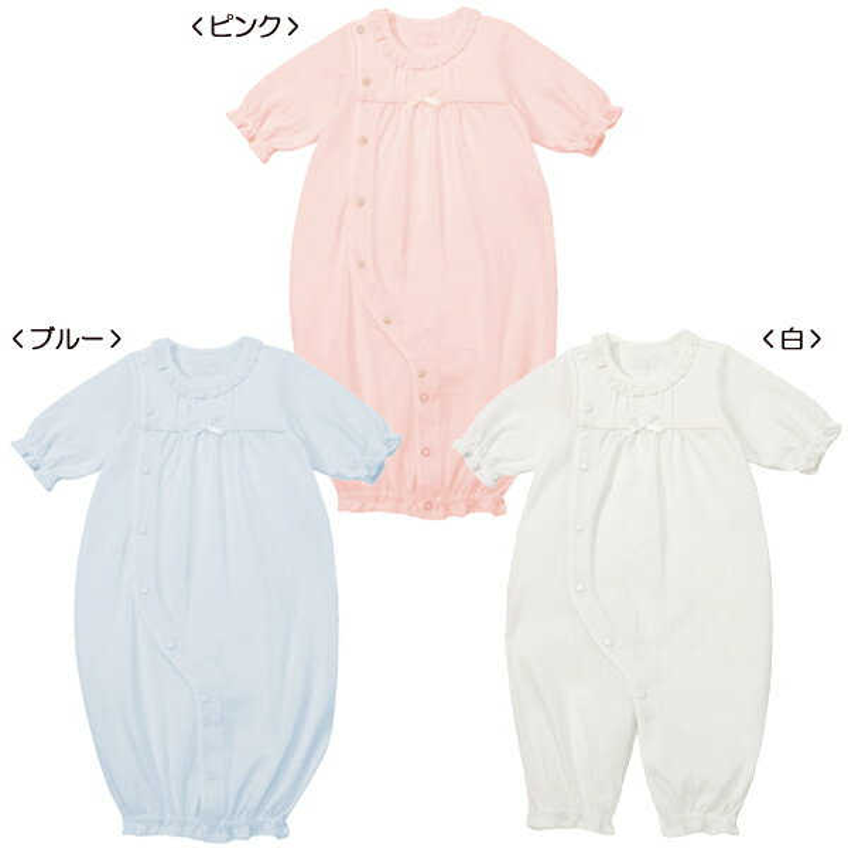 爽やか透かし編みツーウェイミニ(50-60cm)