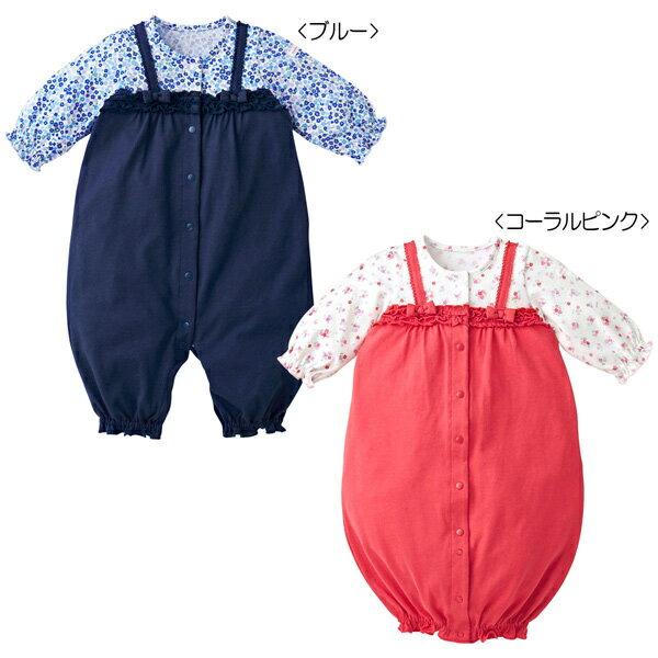 小花&フリルのツーウェイオール(50cm-60cm)
