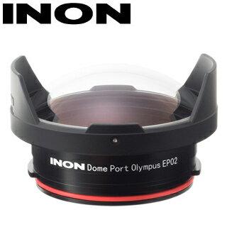 INON イノン ドームポートEP02 for オリンパス 【送料無料】【05P14Sep17】