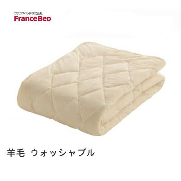 フランスベッド ベッドパッド ワイドダブル用 寝装品 クランフォレスト羊毛ベッドパッド 4角ゴム付き/洗濯機洗い可能 送料無料