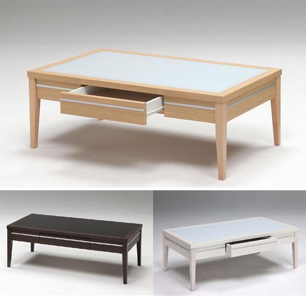 リビングテーブル 引�出�付� ガラステーブル 3カラー センターテーブル 幅110cm �料無料