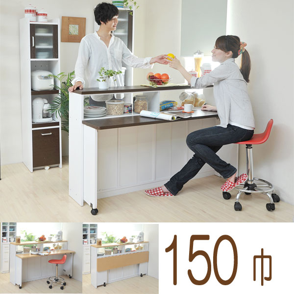 101周年感謝祭 カフェ気分♪間仕切りキッチン カウンターテーブル ホワイト fkc0553