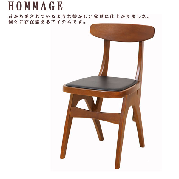 チェア 椅子 いす 学習チェア オフィスチェア hommage(オマージュ)HMC-2464 送料無料