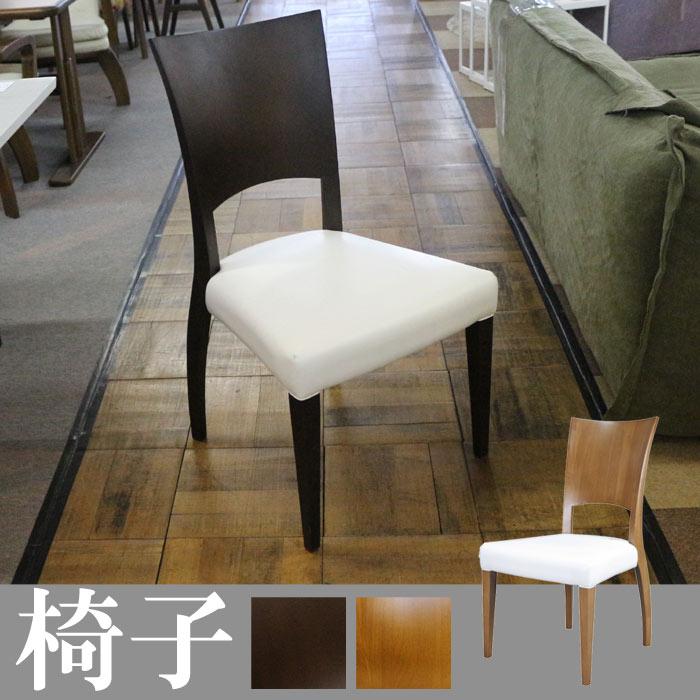 【ポイント最大36倍+5倍】ダイニングチェアのみ 食卓チェア 食卓椅子 椅子 イス いす チェアー  送料無料