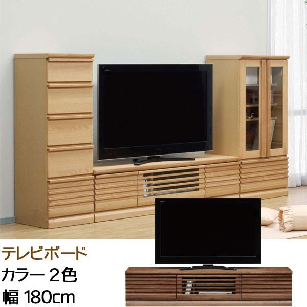 テレビ台 幅180cm 180TVボード オーク材 ウォールナット材 ナチュラル ダークブラウン リビングボード ローボード TVボード テレビボード シンプル 北欧 収納  GOK