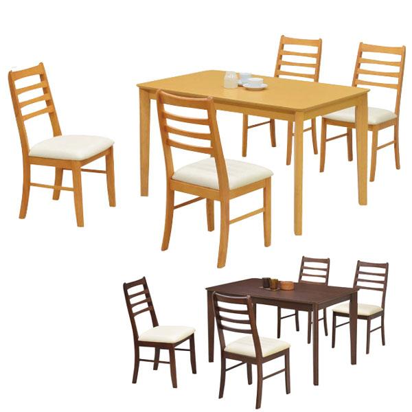 ダイニングセット 5点 ダイニングテーブル+チェア 食卓セット 送料無料 mal-joy5s【超特価】  GOK