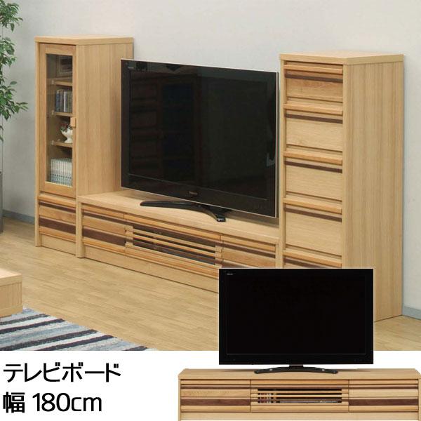 テレビ台 幅180cm 180TVボード オーク材 ナチュラル リビングボード ローボード TVボード テレビボード シンプル 北欧 収納  GOK