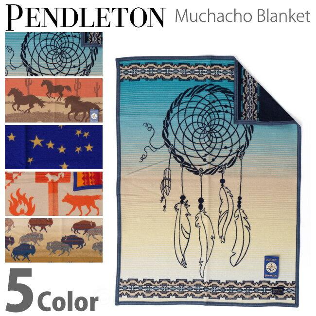 ペンドルトン PENDLETONキッズサイズブランケット Muchacho Blanket Made in USA PD-ZD608【送料無料】