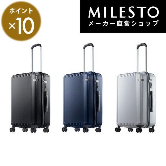 【送料無料】<ace.>PalisadesZ 67L/ミレスト MILESTO/エース/エース キャリー 旅行 パリセイド