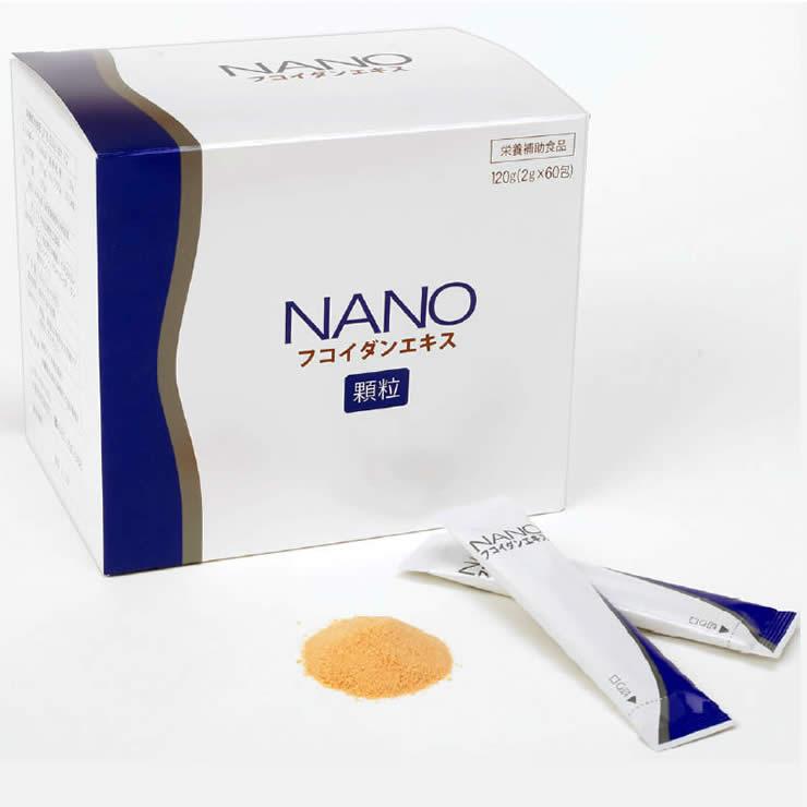 金秀バイオの「ナノフコイダンエキス顆粒」 120g (2g×60包)