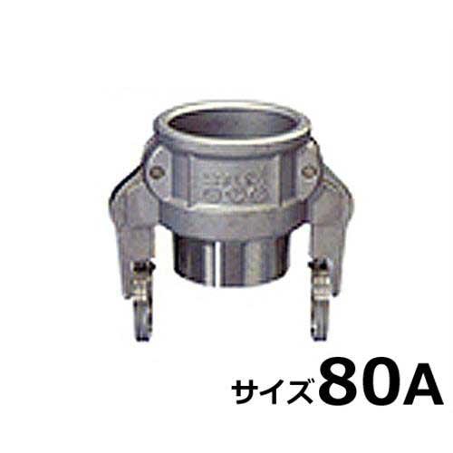 ワンタッチ式ホース継手 『セーフロック PT雄ネジカプラー』 SAF-B-3インチ (ステンレス製/サイズ80A)