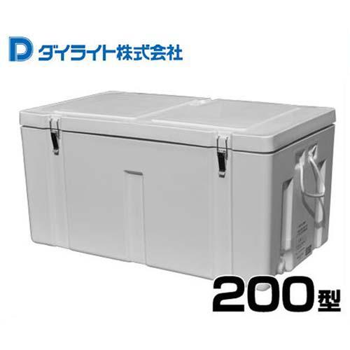 ダイライト保冷容器 クールボックス 200型 [クーラーボックス]