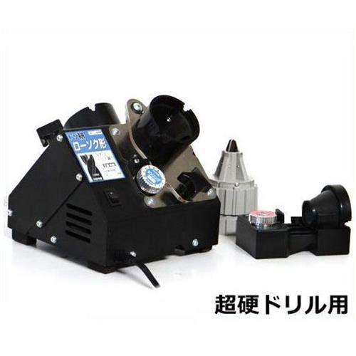 ニシガキ ローソク研ぎ 鉄工ドリル研磨機 『ドリ研』 N-873 (超硬用)スポットカッター研磨機