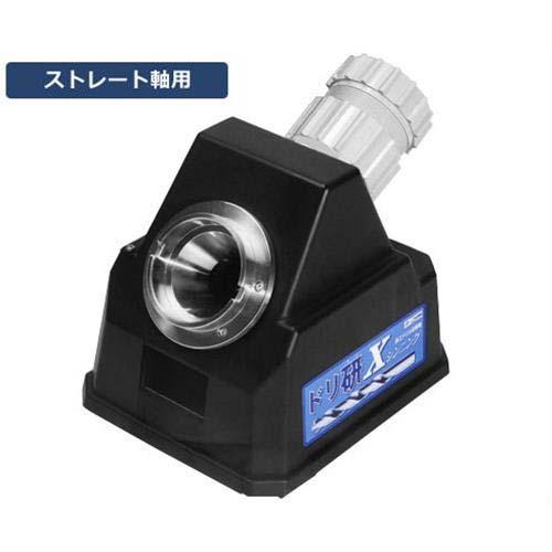 ニシガキ ドリル研磨機 『ドリ研 Xシンニング A型』 N-848