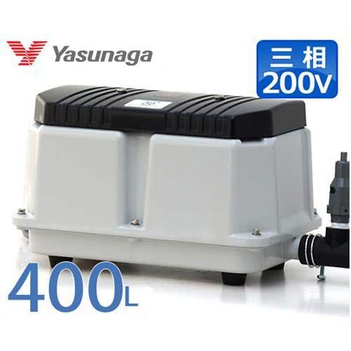 安永エアポンプ 浄化槽エアーポンプ LW-4003 (三相200V/400L/ダブルポンプ型)