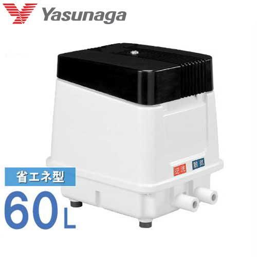 安永エアポンプ エアーポンプ EP-60EN (60L/2口ポンプ/省エネ型)