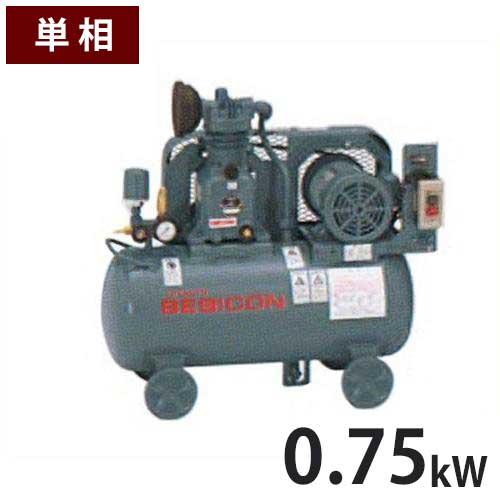 日立産機 エアコンプレッサー ベビコン 0.75P-9.5VSD5/6 (給油式/圧力開閉器式/単相100V/0.75kW) [コンプレッサー][返品不可]