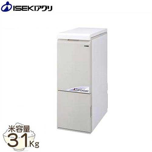 イセキアグリ 低温米びつ クールストッカ CSA316A (容量31kg)