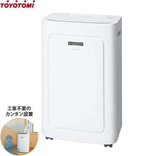トヨトミ スポット冷暖エアコン TAD-22HW (暖房1.9kW/冷房2.2kW)