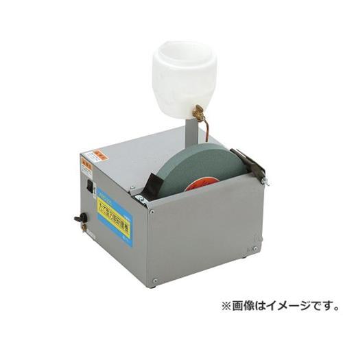 SK11 たて型万能研磨機(水研用) VWS-205 4977292491204 [電動工具 藤原産業電動工具 研磨・研削][r13][s1-120]