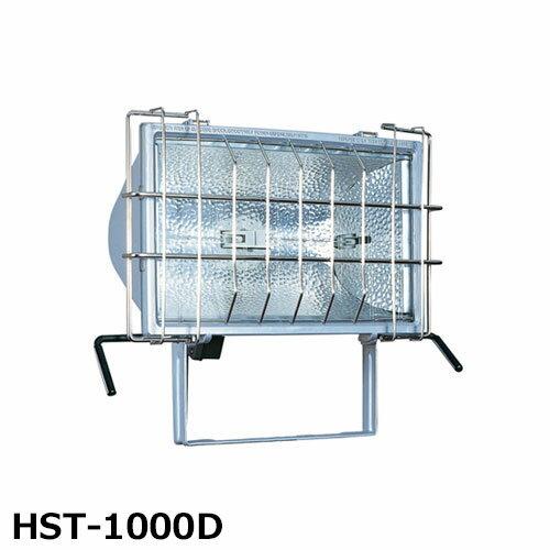 日動 ハロゲンライト HST-1000D ツインハロスター1000 [ハロゲンライト]
