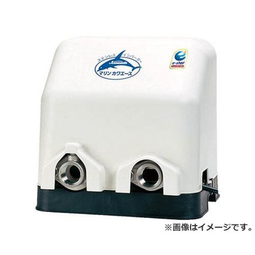 川本 小型海水用加圧ポンプ(マリンカワエース) NFZ2150SK [NFZ2-150SK][r20][s9-910]