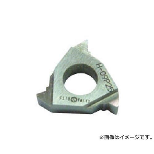 三和 外径三角ネジ切チップ P2.5 09P25 ×10個セット [r20][s9-910]