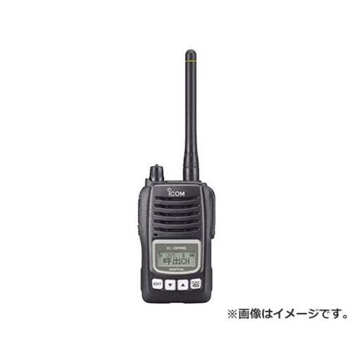 アイコム 高出力デジタル簡易無線機 ICDPR6 [IC-DPR6][r20][s9-910]