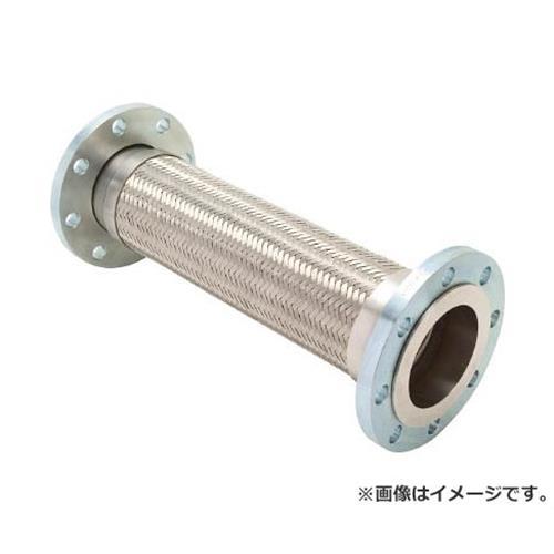 フレキシブルメタルホース(フランジ型) Z4000100300 [r20][s9-910]