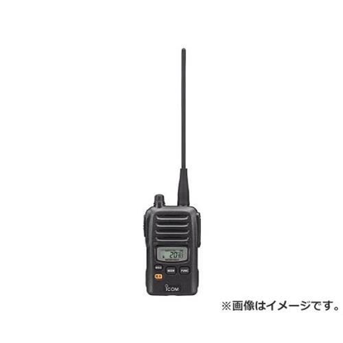 アイコム 特定小電力トランシーバー IC4810 [IC-4810][r20][s9-910]