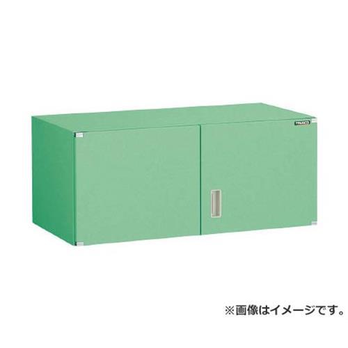 TRUSCO MU型保管庫 両開き 900X450XH380 MUH4A [r20][s9-910]