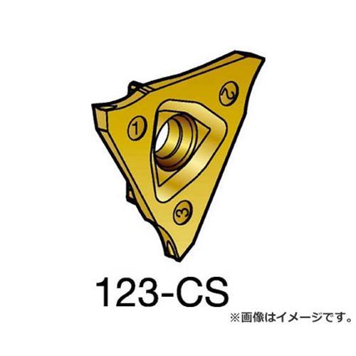 サンドビック コロカット3 突切り・溝入れチップ 1125 L123U302000500CS ×10個セット (1125) [r20][s9-910]
