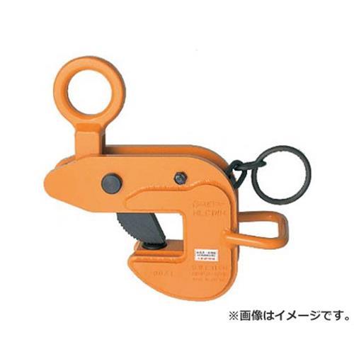 スーパー 横吊クランプ(ロックハンドル式)ワイドタイプ HLC1WH [r20][s9-910]