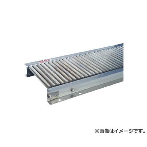 セントラル ステンレスローラコンベヤ MRU1906型 200W×20P MRU1906200215 [MRU1906-200215][r20][s9-910]