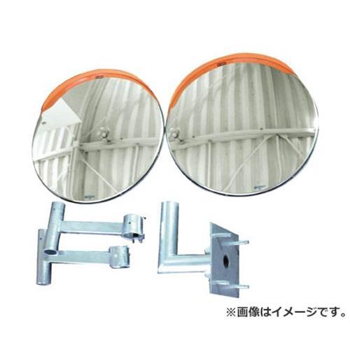 積水 ジスミラー「壁取付型」 KSUS800WYO [KSUS800W-YO][r22]