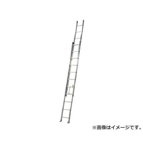 ピカコーポレーション(Pica) 2連はしごアルフ2ALF型 8m 2ALF80 [r22]
