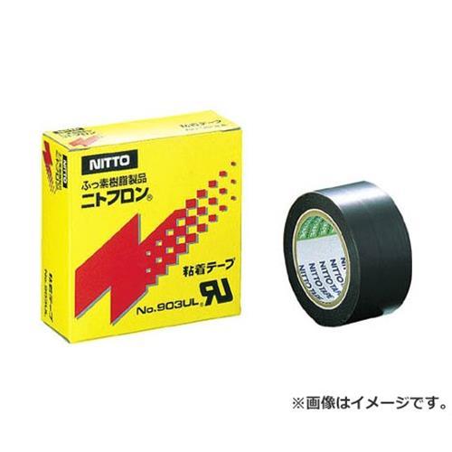 日東 ニトフロン粘着テープ No.903UL 0.13mm×50mm×10m 903X13X50 [r20][s9-900]