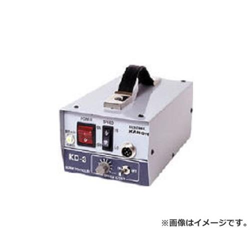 カノン 電動ドライバ-用(2KD・5KD用)トランススピードコントロール仕様 KD3 [KD-3][r20][s9-910]