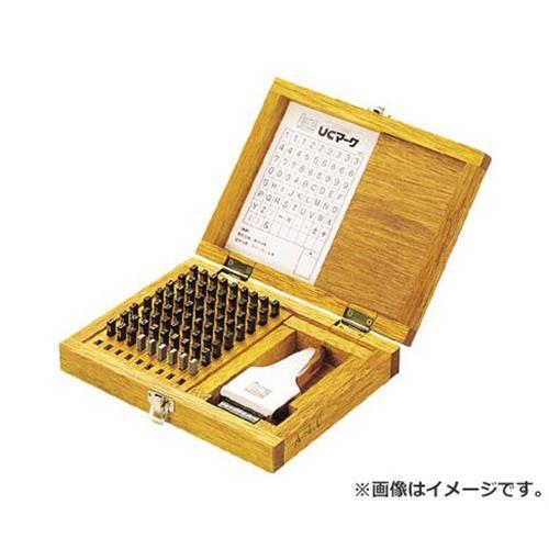 浦谷 ハイス精密組合刻印 Bセット2.5mm UC25BS 1S入 [r20][s9-910]