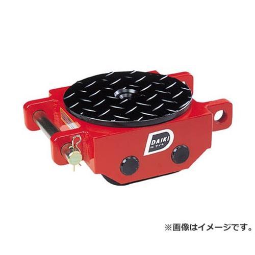 ダイキ スピ-ドロ-ラー低床型ウレタン車輪2ton DUW2S [DUW-2S][r20][s9-910]